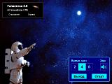 GalaxyMenu2